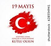 19 mayis ataturk'u anma ... | Shutterstock .eps vector #628554941