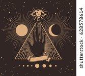 sacred geometry. solar system ... | Shutterstock .eps vector #628578614