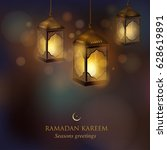 ramadan design background. come ... | Shutterstock .eps vector #628619891