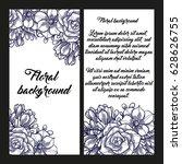 romantic invitation. wedding ... | Shutterstock . vector #628626755
