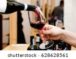 tasting experience with a glass ...   Shutterstock . vector #628628561