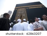 makkah   april 26   close up of ... | Shutterstock . vector #62863207