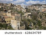 constantine  algeria   march 30 ... | Shutterstock . vector #628634789