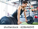 young fit hispanic man in gym...   Shutterstock . vector #628646045