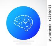 brain icon flat. | Shutterstock .eps vector #628646495