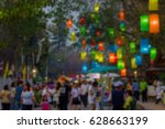 blur    walking street shopping ... | Shutterstock . vector #628663199