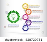 infographic design template... | Shutterstock .eps vector #628720751