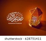 ramadan kareem mubarak greeting ...   Shutterstock . vector #628751411