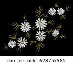 Embroidery Flower Daisy Gerber...