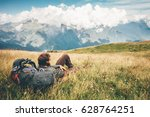 man traveler relaxing laying... | Shutterstock . vector #628764251