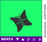 butterfly icon flat. simple...