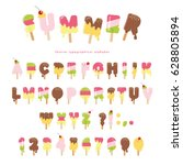 ice cream melted font. popsicle ... | Shutterstock .eps vector #628805894
