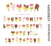 ice cream melted font. popsicle ... | Shutterstock .eps vector #628805894