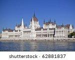 Hungarian Parliament In A Sunn...