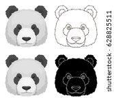 panda icon in cartoon style... | Shutterstock .eps vector #628825511