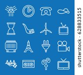 set of 16 vintage outline icons ... | Shutterstock .eps vector #628833515
