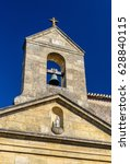 Small photo of Church in Rauzan village, the Gironde department of France