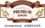 bakery logo banner template... | Shutterstock .eps vector #628841435