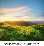 mountain landscape during... | Shutterstock . vector #628847975