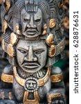 chichen itza  mexico   february ... | Shutterstock . vector #628876631