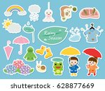 rainy season illustration set. | Shutterstock .eps vector #628877669