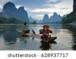 li river  guilin  china circa... | Shutterstock . vector #628937717