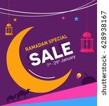 flyer  sale  discount  greeting ... | Shutterstock .eps vector #628938167