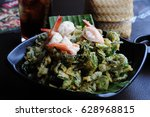 shrimp and fried salad | Shutterstock . vector #628968815