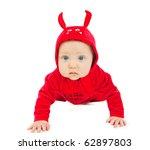 I'm A Little Devil  Cute Half...