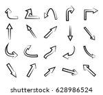 vector arrows set. | Shutterstock .eps vector #628986524
