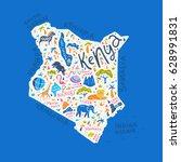 cartoon map of kenya with...   Shutterstock .eps vector #628991831