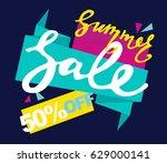 summer sale doodle banner.... | Shutterstock .eps vector #629000141