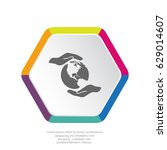earth insurance web icon.... | Shutterstock .eps vector #629014607