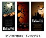 halloween banners set | Shutterstock .eps vector #62904496