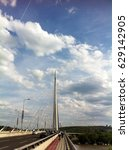 Small photo of Ada Bridge Belgrade, Serbia