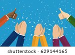 human hands clapping. applaud... | Shutterstock .eps vector #629144165