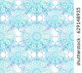 ethnic boho seamless pattern.... | Shutterstock . vector #629148935