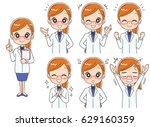set of various emotions of...   Shutterstock .eps vector #629160359