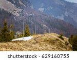 a beautiful mountain scenery of ... | Shutterstock . vector #629160755