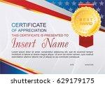 vector template certificate of... | Shutterstock .eps vector #629179175