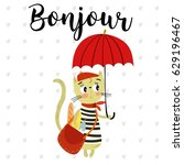 bonjour paris.vector hand drawn ... | Shutterstock .eps vector #629196467