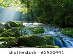 River And Shaft Beam Of Light
