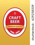 beer label design. vector ...   Shutterstock .eps vector #629258339