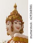 Small photo of Face of Biggest Brahma at Wat Mai Kham Wan temple, Phichit, Thailand.
