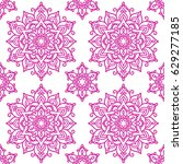 vector  illustration  mandala ... | Shutterstock .eps vector #629277185
