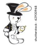 Stock vector white rabbit 62930968