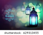 intricate arabic lamp | Shutterstock .eps vector #629313455
