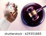 wooden gavel  block and... | Shutterstock . vector #629351885