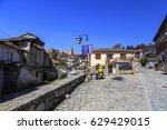 ohrid  macedonia   april 8 ... | Shutterstock . vector #629429015
