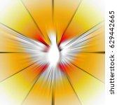 holy spirit  pentecost or... | Shutterstock . vector #629442665